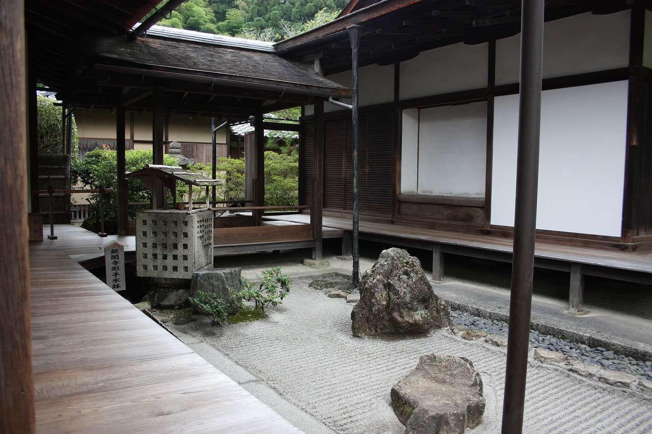 銀閣寺型手水鉢
